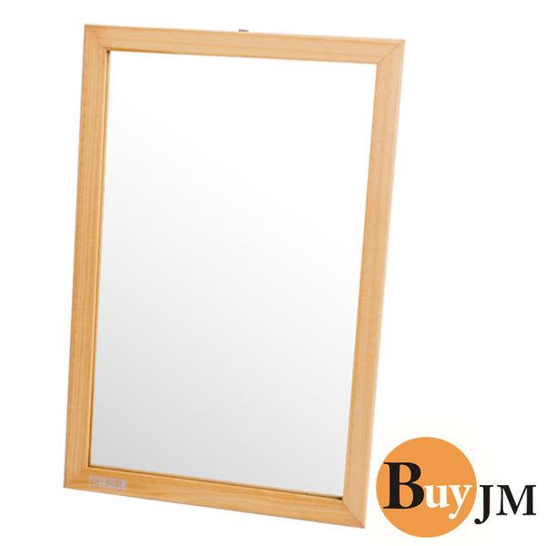 【嘉事美】和風壁鏡  松木立鏡、穿衣鏡 、全身鏡~