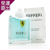 FERRARI 法拉利 氫元素 男性淡香水75ml (TESTER)【免運直出】