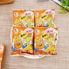 【天福】鹹香酥脆迷你脆薯重量包-鹽酥風味 35入 (台灣零食)