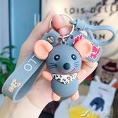 鑰匙扣 2020鼠年卡通創意滴膠小老鼠可愛鑰匙扣掛件鑰匙鏈情侶包掛件 樂芙美鞋