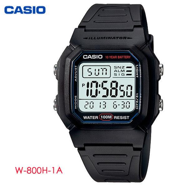 CASIO 方形大數字電子錶 W-800H-1A 學生錶 當兵軍用錶 公司貨 0年長效電力 | 名人鐘錶高雄門市