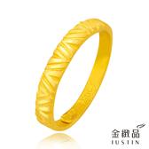 Justin金緻品 黃金戒指 深刻 金飾 黃金戒指 9999純金戒指 防小人 線條 中性
