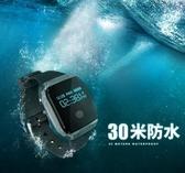 運動智慧手錶智能觸屏電子表男士記步數防水通用多功能蘋果ios手環女
