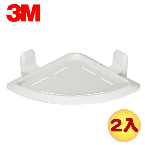 A0713《3M》無痕衛浴收納-三角置物架(二入)
