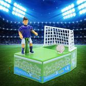 足球存錢罐成人兒童個性可愛卡通tz1324【歐爸生活館】