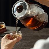煮茶器加厚玻璃全自動家用蒸汽茶壺電熱養生壺igo220v爾碩數位3c