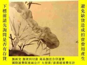 二手書博民逛書店罕見西泠藝林(第一輯)Y4933 西泠印社 西泠印社出版社 出版2012