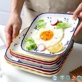 陶瓷家用盤子菜盤正方形餐盤水果盤可愛餐具【千尋之旅】