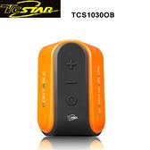 T.c.star 連鈺 登山攜帶型防水藍牙喇叭(橘、黑色) TCS1030OB