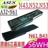 ASUS 電池(原廠6芯最高規)-華碩 N43,N43SL,N52,N53,N61,B43,N52JA,N52JB,N61DA,N61JQ N61VN,A32-N61