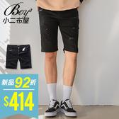 短褲 單寧不規則刷破褲【NW619022】