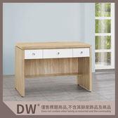 【多瓦娜】19058-626007 安寶耐磨橡木4尺白色抽辦公桌下座(P42-1)