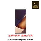 Samsung Galaxy Note ...
