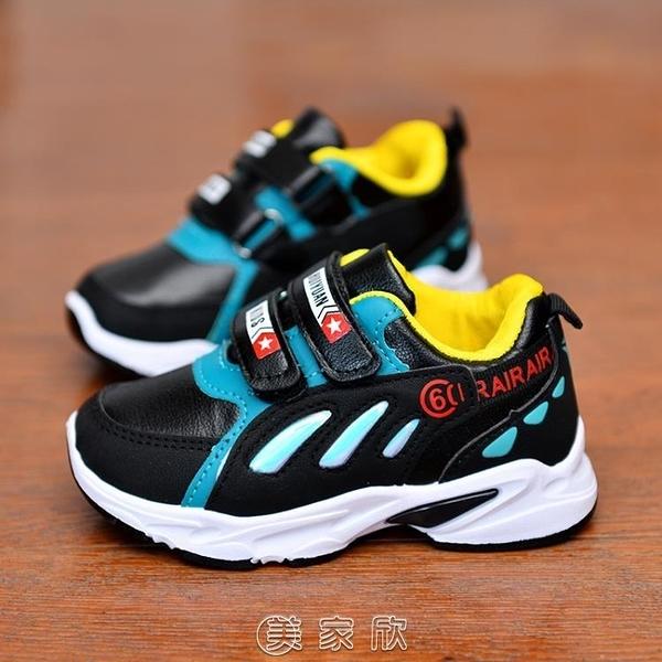 2020新款童鞋男童運動鞋春秋兒童跑步鞋女皮鞋防水小學生鞋子新品 【現貨快出】