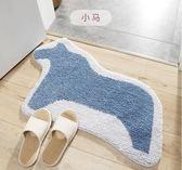 春季上新 浴室防滑墊家用腳墊門墊廁所門口墊子進門衛浴衛生間地毯吸水地墊