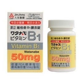 專品藥局 渡邊 人生製藥 維他命B1膜衣錠 100錠 【2002182】