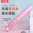捲髮棒 便攜卷發棒女無線USB充電式迷你小型卷直兩用劉海拉直發器熨夾板 星河光年