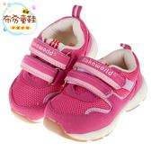 《布布童鞋》BABYVIEW頂級玫紅色柔軟機能學步鞋(13.5~16公分) [ O7K402H ] 玫紅款