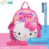impact 怡寶 x Hello kitty 後背包 彩色派對 兒童後背包 (S) 粉紅 KT00U01 得意時袋