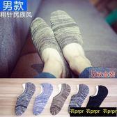 船襪 船襪男士純棉夏季低幫短筒隱形襪