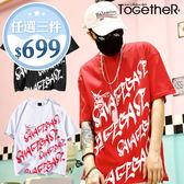 ToGetheR+【66010】哥德字母設計潮流落肩短袖上衣(三色)