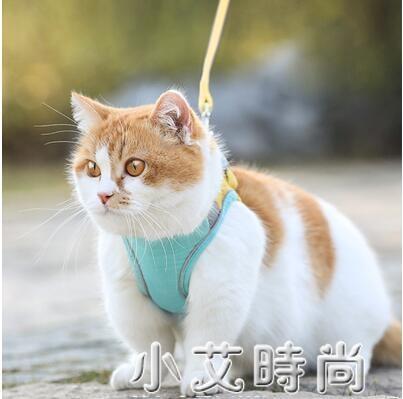 貓咪牽引繩家用背心式胸背帶可愛防掙脫遛貓繩狗狗溜貓錬寵物專用 小艾新品
