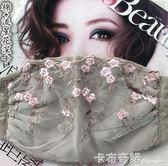 夏季女韓國時尚蕾絲防紫外線棉騎行透氣大薄黑色調節口罩 卡布奇諾
