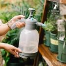 噴壺澆花水壺神器家用氣壓式園藝噴霧器小型室內噴霧瓶高壓噴水壺 ATF polygirl
