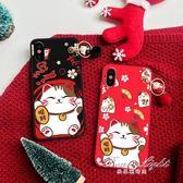 手機殼蘋果6手機殼新年招財貓女款iphonex硅膠軟殼創意包邊7plus男8可愛 果果輕時尚