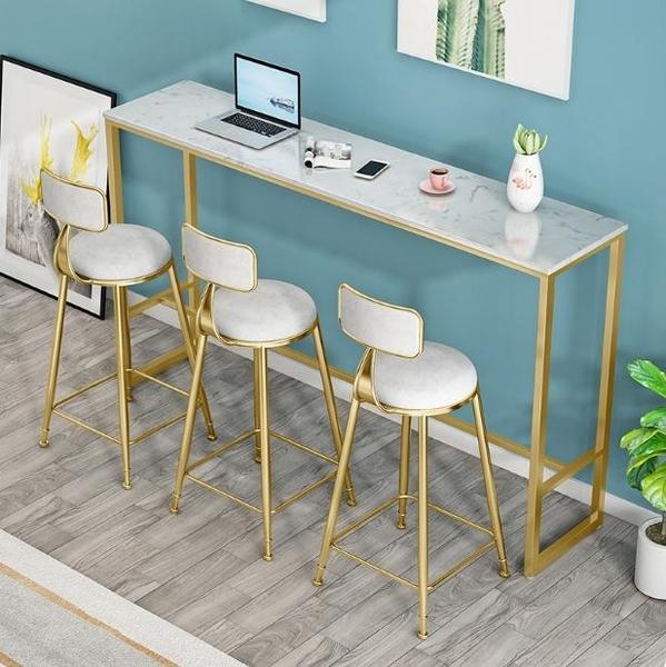 吧檯椅 新品大理石簡約奶茶店靠墻小長條高腳桌椅組合酒吧椅子吧臺椅凳子免運快出