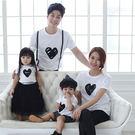 韓版黑白配愛心短袖T恤親子裝(大人)