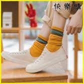 女生短襪 中筒長襪韓版學院風純棉襪日系堆堆襪