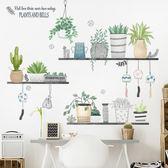 文藝客廳沙發背景清新植物盆栽裝飾品墻貼紙溫馨臥室玄關墻壁貼畫第七公社
