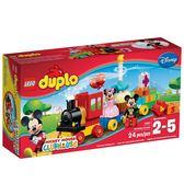 樂高 DUPLO 迪士尼米老鼠俱樂部米奇&米妮 生日遊行10597迪斯尼玩具 (全新現貨 立即出貨)