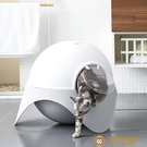 貓砂盆全封閉式雪屋貓廁所大號UFO貓砂盆防外濺膨潤土貓砂盆【小獅子】