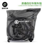 裝車包折疊車小布專用裝車袋20寸自行車長途整車收納袋