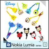 ☆正版授權 迪士尼 TSUM TSUM 可愛造型入耳式線控耳機 NOKIA Lumia 510/520/530/610/620/625/630/635/636/638