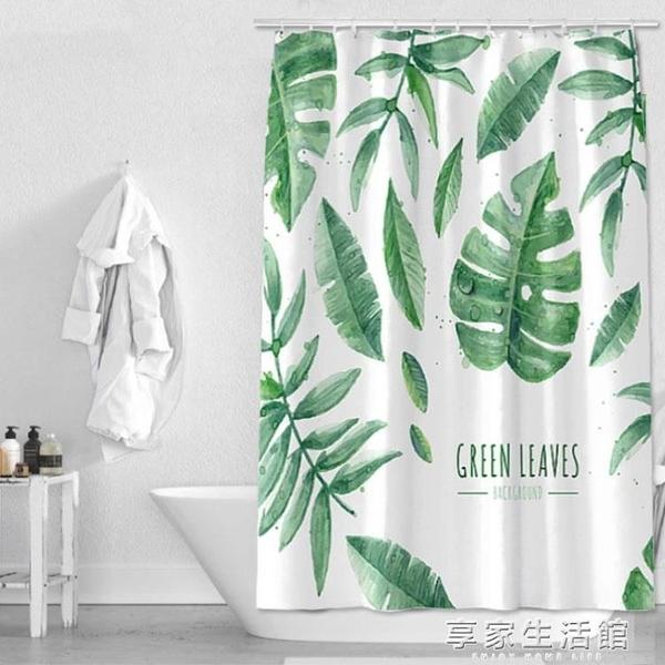 加厚免打孔浴簾防水防霉淋浴浴室簾套裝衛生間隔斷淋浴房洗澡布簾-享家
