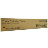CT202241 FujiXerox 黃色標準容量碳粉匣 DocuCentre SC2020
