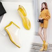 高跟短筒靴2018新款個性韓版百搭透明鞋短筒秋季短靴子zzy3927『美鞋公社』