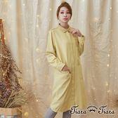 【Tiara Tiara】激安 針織領襯衫式洋裝(黃)