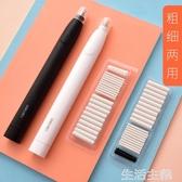 橡皮擦 得力電動橡皮擦美術高光素描橡皮擦學生用可粗可細自動橡皮多功能 新年禮物