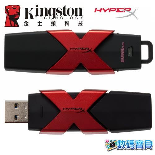 【免運費】 Kingston 金士頓 HyperX Savage 512GB USB 3.1 隨身碟 (HXS3/512GB,相容 usb3.0 usb2.0) 512g