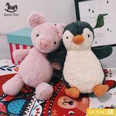 小豬少女心玩偶 小號毛絨玩具可愛企鵝公仔女生安撫布娃娃gogo購