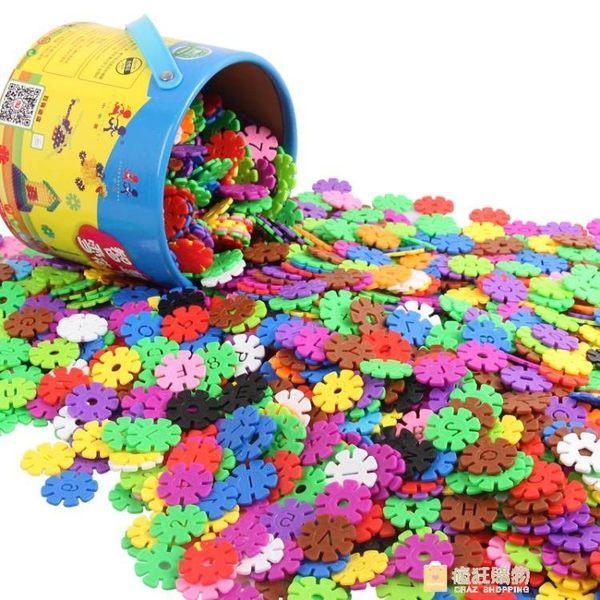 13色350片盒裝兒童拼插積木雪花片3-6周歲益智寶寶啟蒙玩具