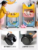 收納架 玩具收納架 臥室床頭零食置物架可移動雜物小推車整理架兒童整理櫃