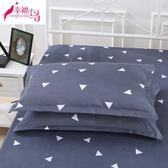 新年好禮 枕套一對裝枕芯套48*74cm信封式枕皮成人枕罩枕皮學生枕套 單人