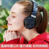 樂彤 L3無線藍牙耳機頭戴式游戲耳麥手機電腦通用運動音樂重低音MIU