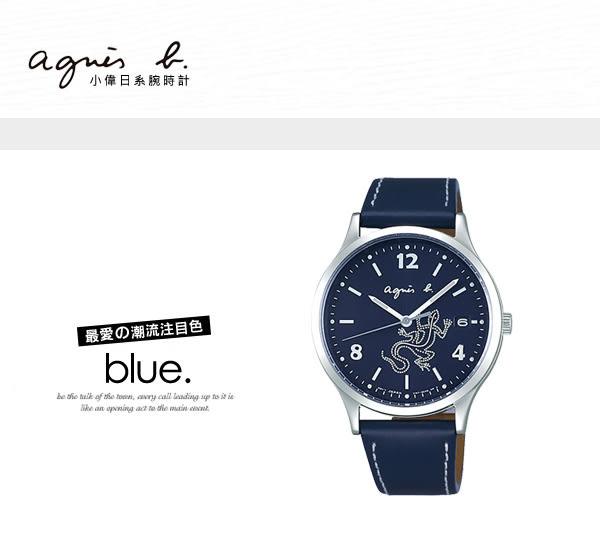 法國簡約雅痞 agnes b. 太陽能時尚腕錶 36mm 文青風 日本機芯 防水 蜥蜴 FBSD957 現貨+排單!