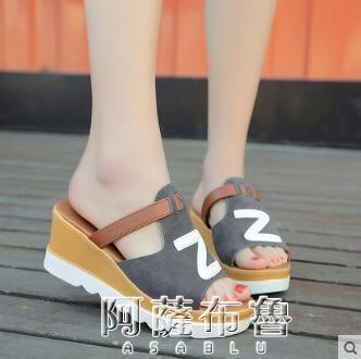 厚底涼鞋 夏款厚底高跟坡跟韓版女拖鞋外穿女涼拖休閒一字拖度假沙灘鞋 阿薩布魯